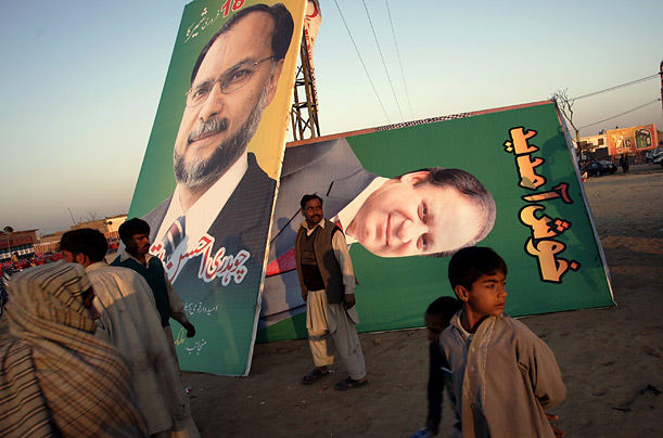 essay on general election 2008 in pakistan