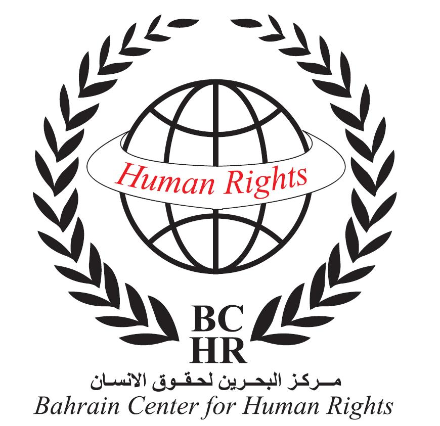 human rights under democracy Democracy and human rights the human rights normative framework the values of freedom, respect for human rights and the principle of holding periodic and.