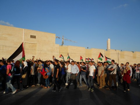 Protest outside presidential compound, Ramallah, September 2012 (Photo credit: Sunaina Maira)