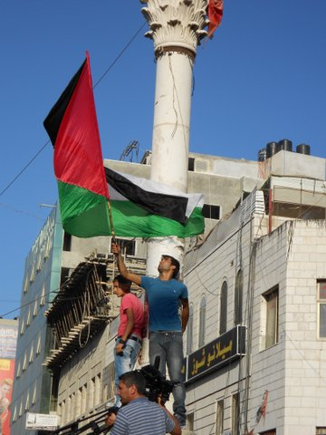 Rally in the Manara in Ramallah, September 2012 (Photo credit: Sunaina Maira)