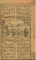 Original lithography of the story of Khale Suske, 18th century, Tehran National Library, Iran