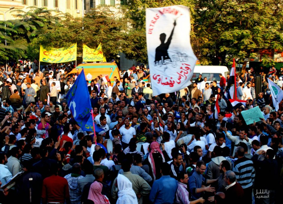 Ultras Nahdawi at a rally in December 2012 (Photo credit: Ultras Nahdawi facebook page)