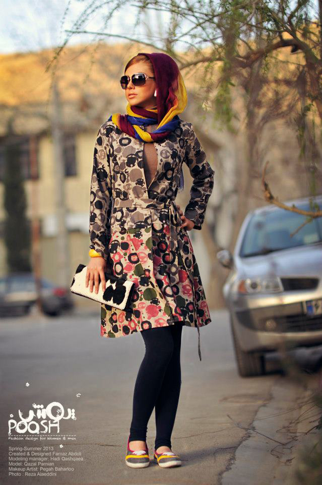 Street Fashion In Iran Then And Now