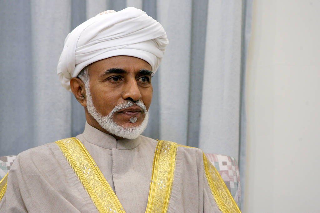 Oman Continues Its Fight Against Corruption