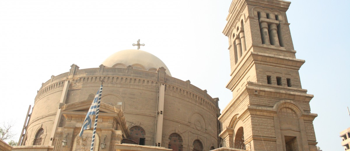 The St. George Church in Old Cairo