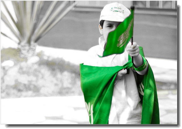essay on national day in saudi The saudi arabian national day added 61 new photos from october 9, 2014 to the album: saudi arabia's national day 2014 — with ramzi gaissi and 3 others at cadigal green sp s on s so s red s october 9, 2014 .