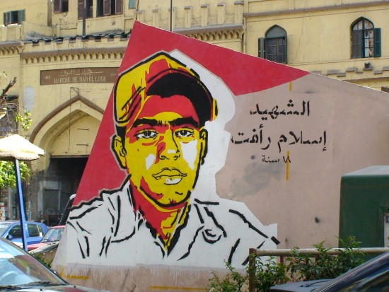 Telling the story of the arab spring an interactive for Mural meaning