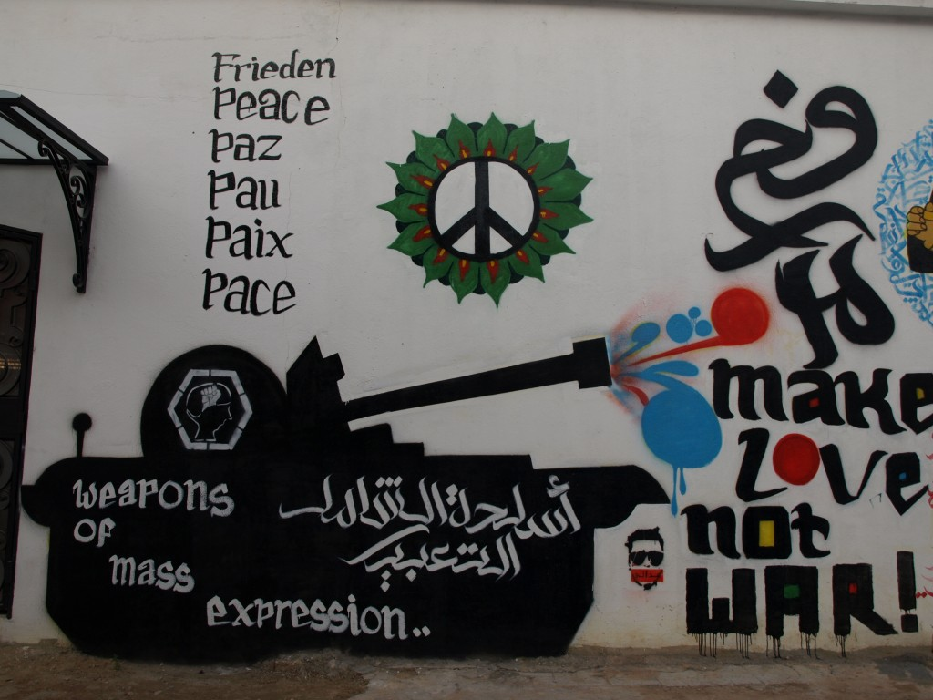 A part of EJ, Nadir Elmalti, and El Bohly's collective mural on Cinévog's wall, after completion in December 2014 (Photo credit: OMCT)