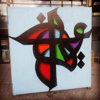 El Bohly's calligraphy piece exhibited in Ringsted, Denmark, September 2014 (Photo credit: Aimen Ajhani/El Bohly)