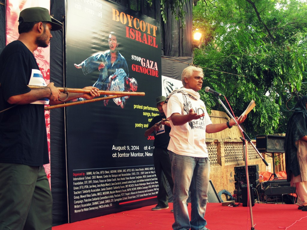 A  performance by Jan Natya Manch (People's Theatre Front) at Jantar Mantar, New Delhi. August 9, 2014. (Photo credit: Benny Kuruvilla)