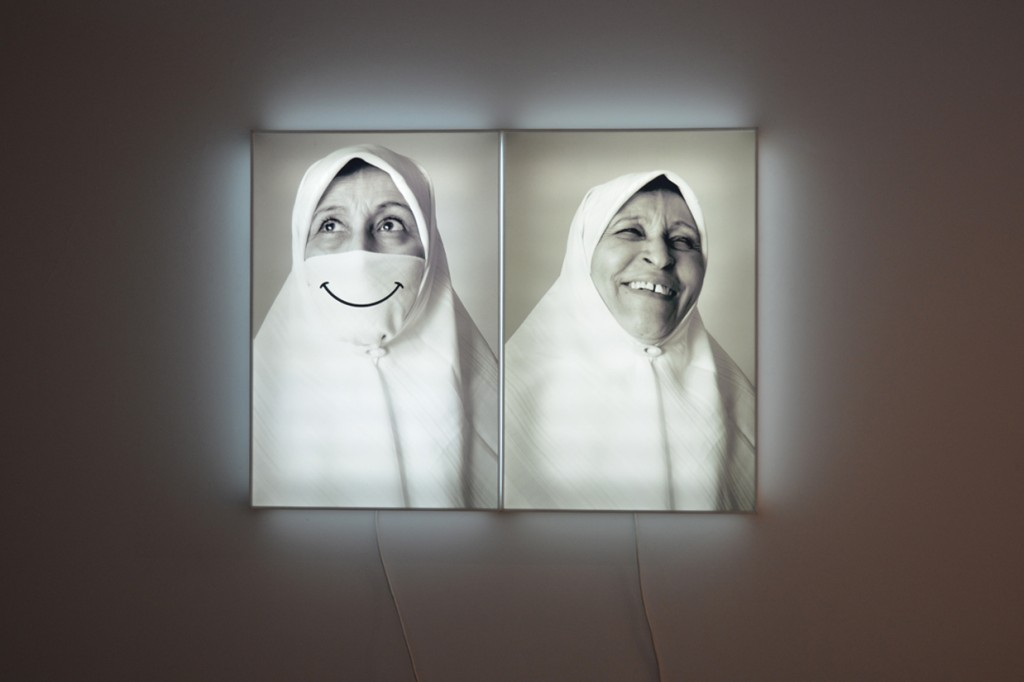 'Practice of Paradise' by Arwa Abouon