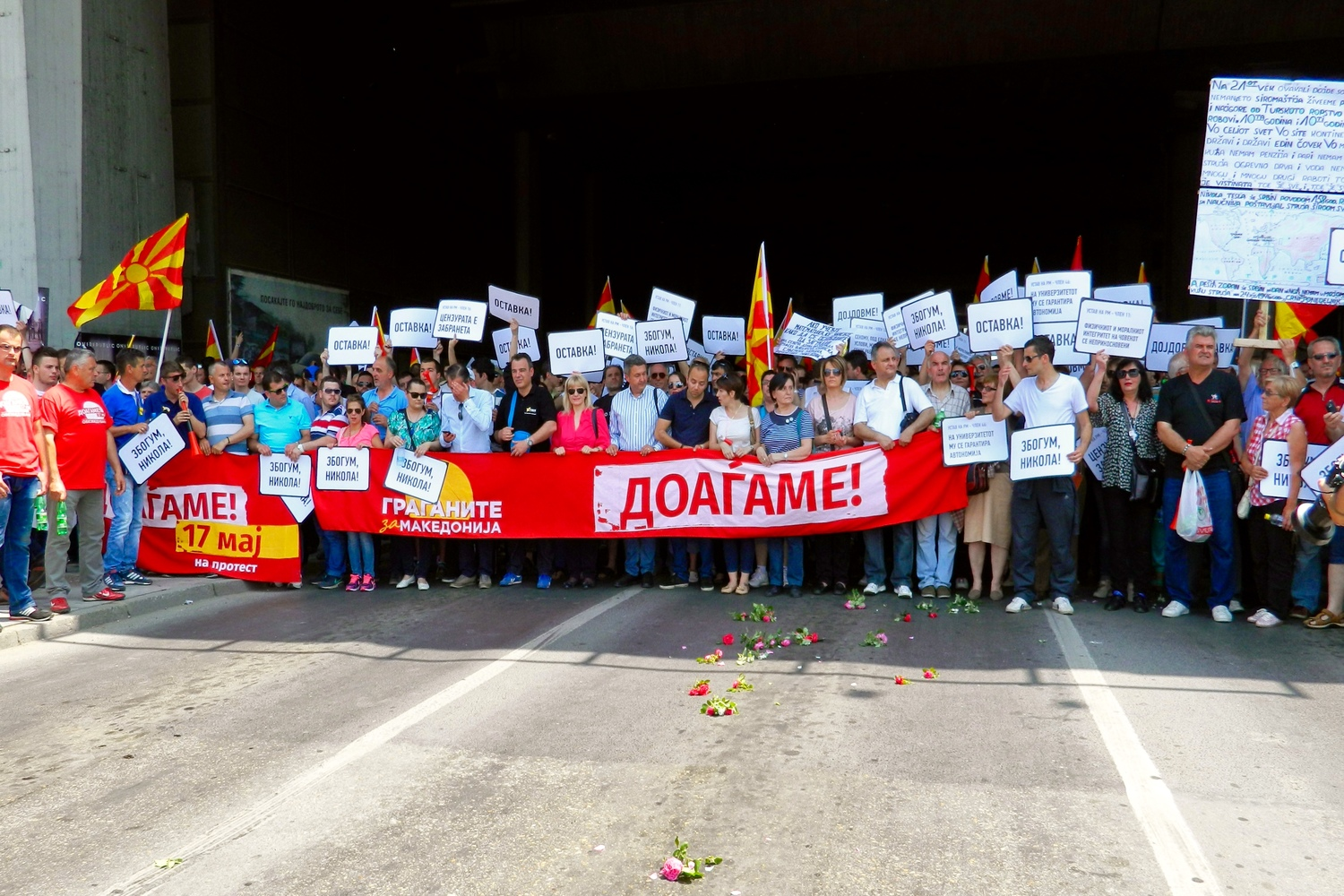 photo essay ns protest government corruption slogan a group of several thousand gather at the skopje bus station before ing to the government