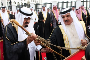 King Hamad of Bahrain presents the Al Ajrab sword to King Abdulla bin Abulaziz Al Saud of Saudi Arabia during Al Saud's first official visit to Bahrain on April 18, 2010. (Photo credit: Bahrain Ministry of Foreign Affairs, Flickr)
