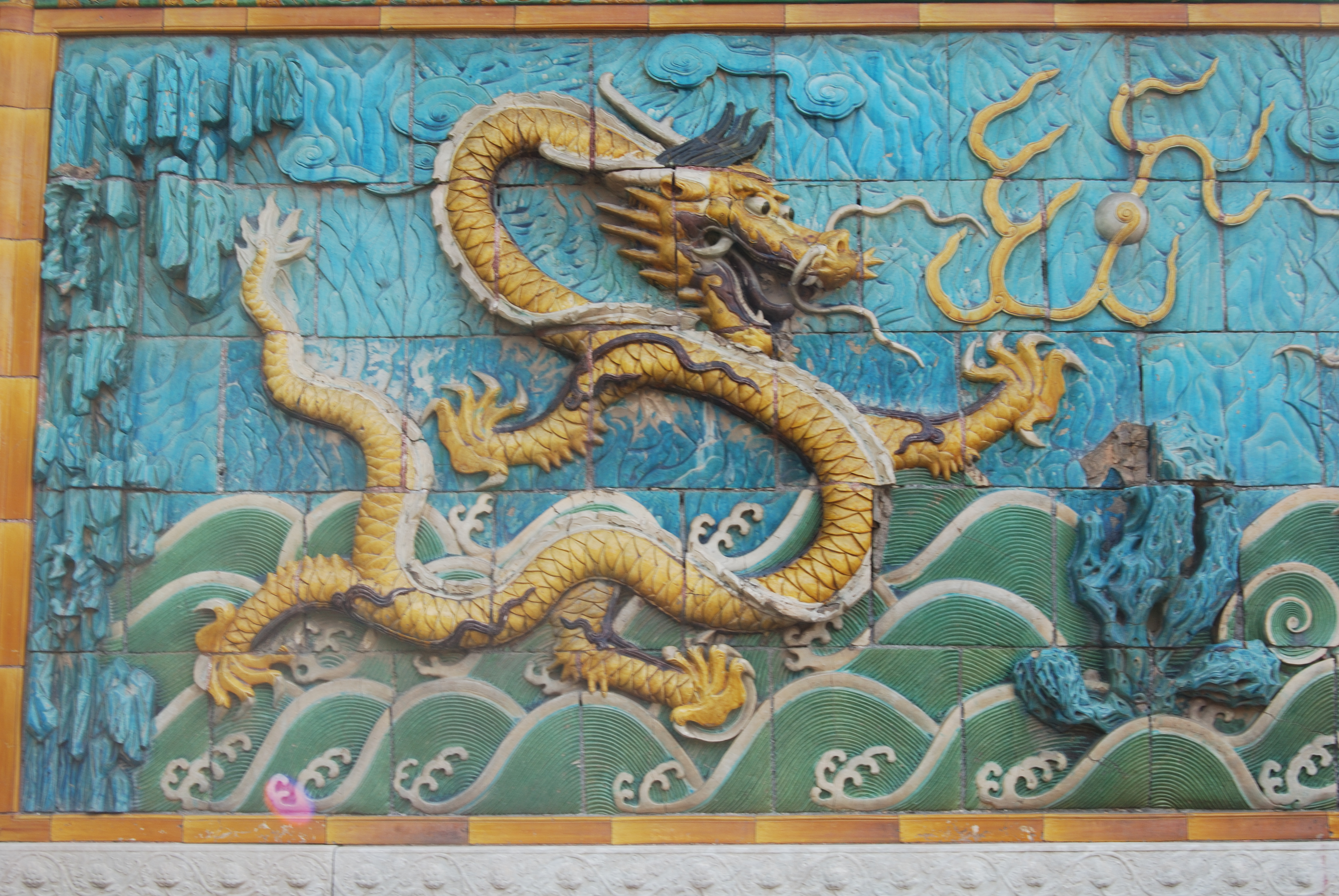 China Dragon: The Dragon's Ascent: Will China Displace Russia As Central