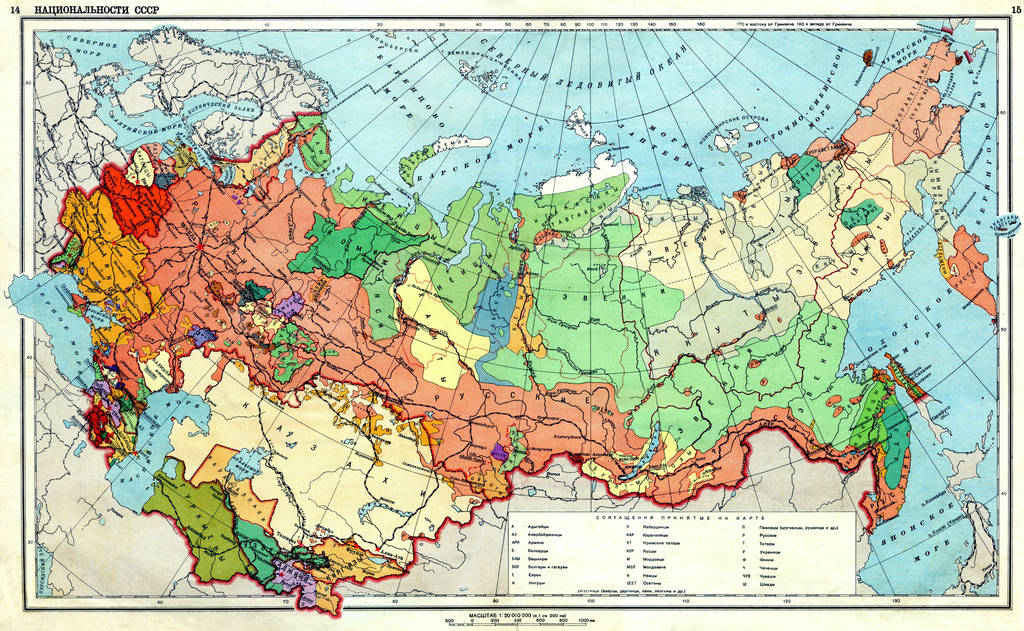The soviet map makers who charted the world gumiabroncs Image collections
