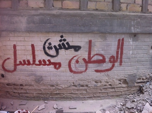 """Homeland is not a series"" Photo courtesy of the Arabian Street Artists."