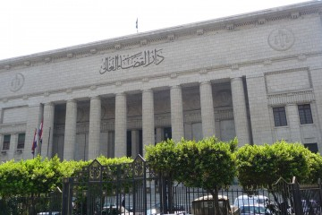 egypt high court of justice