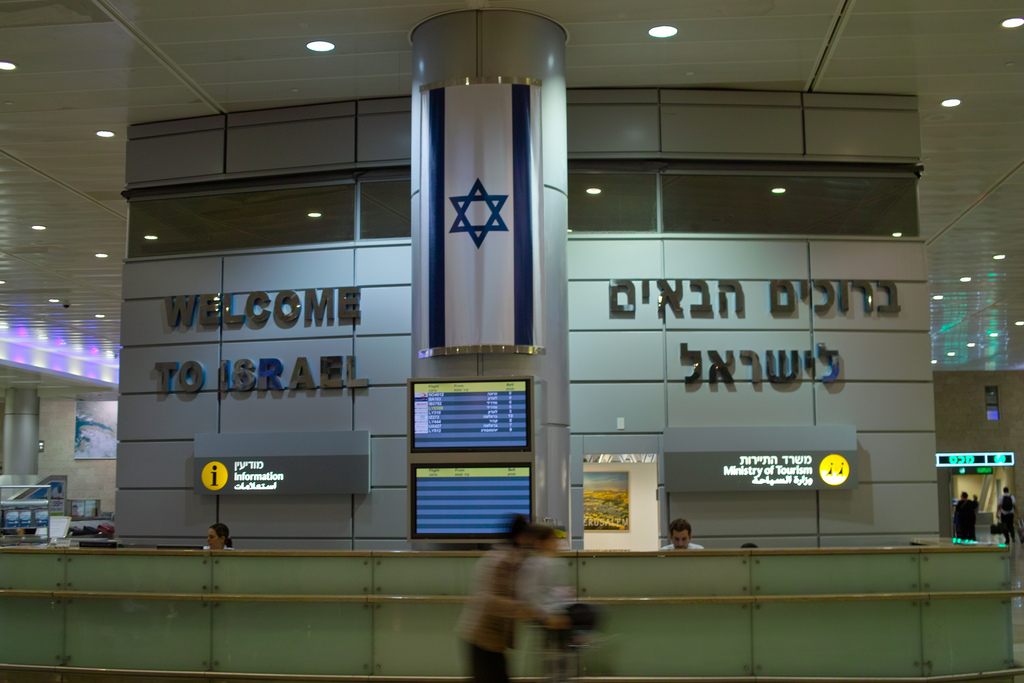 My Experience Being Deported from Israel's Ben-Gurion Airport