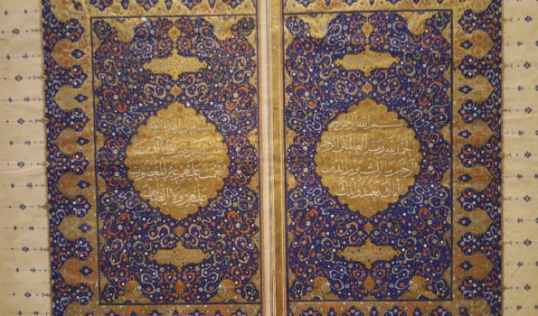 Close up of two illuminated pages of a Qur'an, Attributed to Ruzbihan Muhammad al-Tab'i al-Shirazi, Shiraz, Iran, ca. 1550 (Photo credit: Claire Sadar)