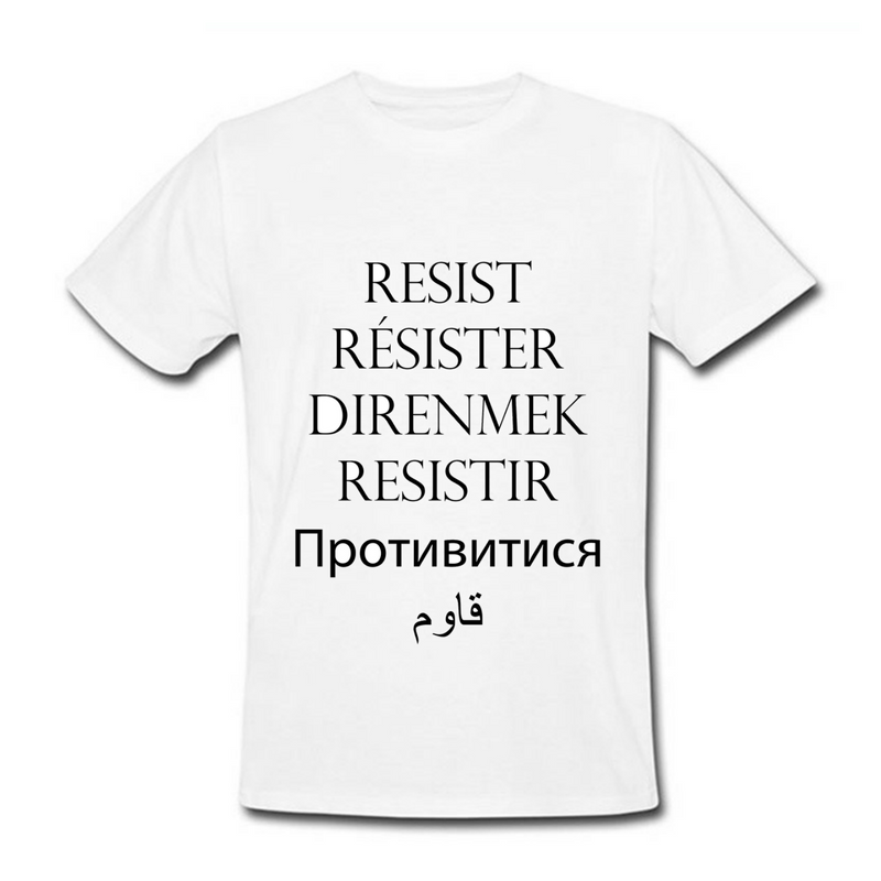 resist-shirt-design-2
