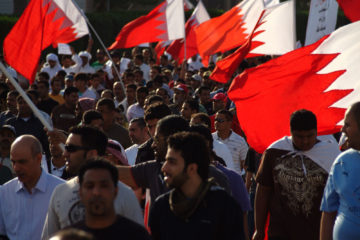 Bahrain Arab Spring Protests