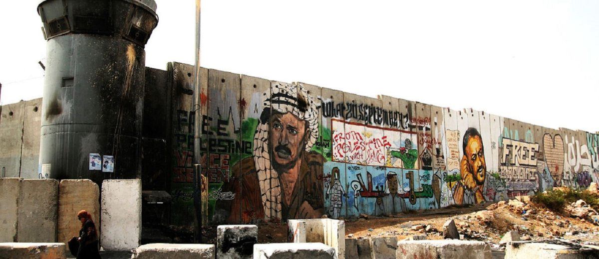Apartheid wall Qalandia checkpoint