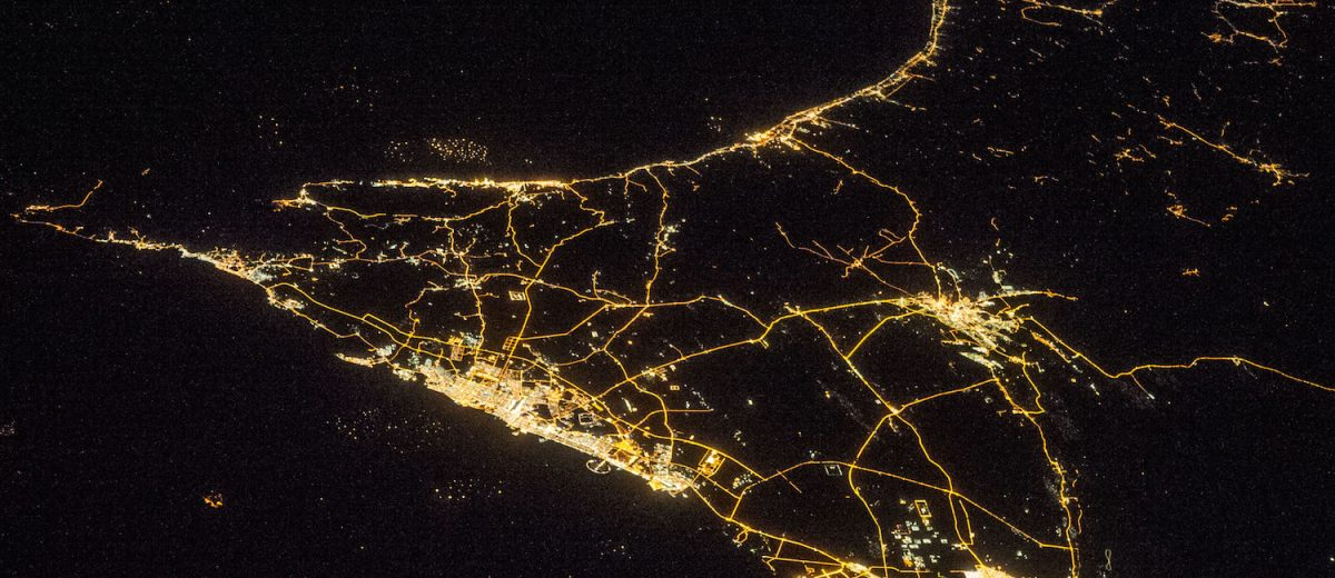 Aerial Nighttime View of the UAE from the ISS